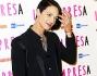 Asia Argento alla premiere del suo film 'Incompresa'