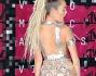 Miley Cyrus supera le aspettative e i limiti della decenza col suo outfit