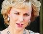 Di classe come lei Naomi Watts diventa per una pellicola cinematografica la Principessa Lady Diana