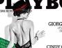 Susanna Petrone sulla copertina di Playboy